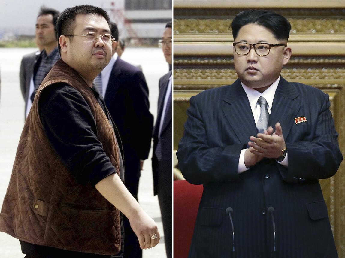 Kim Jong Nam och halvbrodern Kim Jong Un